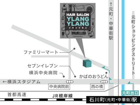 YLANG YLANGへのアクセスマップ