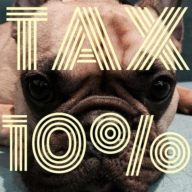 消費税10%増税のご案内